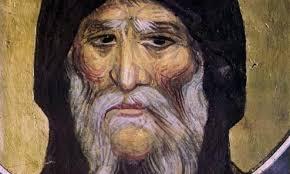 Οι Άγιοι Πάντες Διδάσκαλοι Ορθοδοξίας (Ι. Λίτινας)