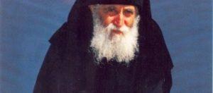 Αγίου Παϊσίου
