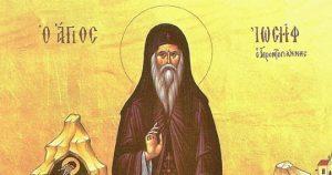 Άγιος Ιωσήφ Γεροντογιάννης ο θαυματουργός (07/08).
