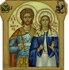 Mνήμη των Αγίων Μαρτύρων Αδριανού και Ναταλίας - 26.08