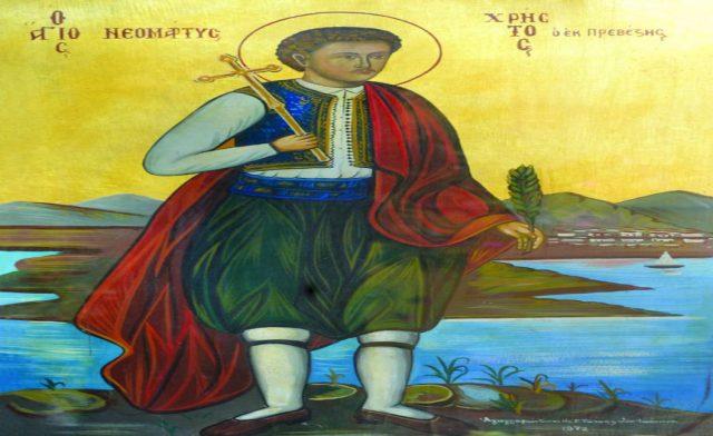 Άγιος Χρήστος