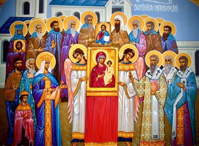 Άγιοι Μάρτυρες της Χαλκης