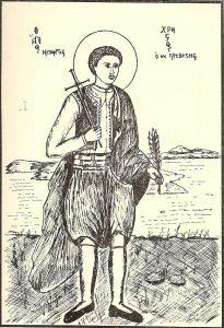 Άγιος Χρήστος εκ Πρεβέζης (05/08)