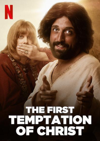 Και Χριστιανός και με Netflix; Κάτι δεν πάει (καθόλου) καλά. Τώρα προωθούν και την παιδοφιλία! (18/09/2020)