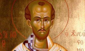 «Πῶς ἐπιδείξῃ διὰ τῶν ἔργων τὴν πίστιν; Ἐὰν καταφρονῇςθανάτου.» (Ι. Λίτινας)
