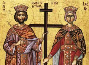 Λόγος εἰς τήν Ὕψωσιν τοῦ Τιμίου καί Ζωοποιοῦ Σταυροῦ - Αγίου ΑΝΔΡΕΟΥ Ἀρχιεπισκόπου Κρήτης (14.09)