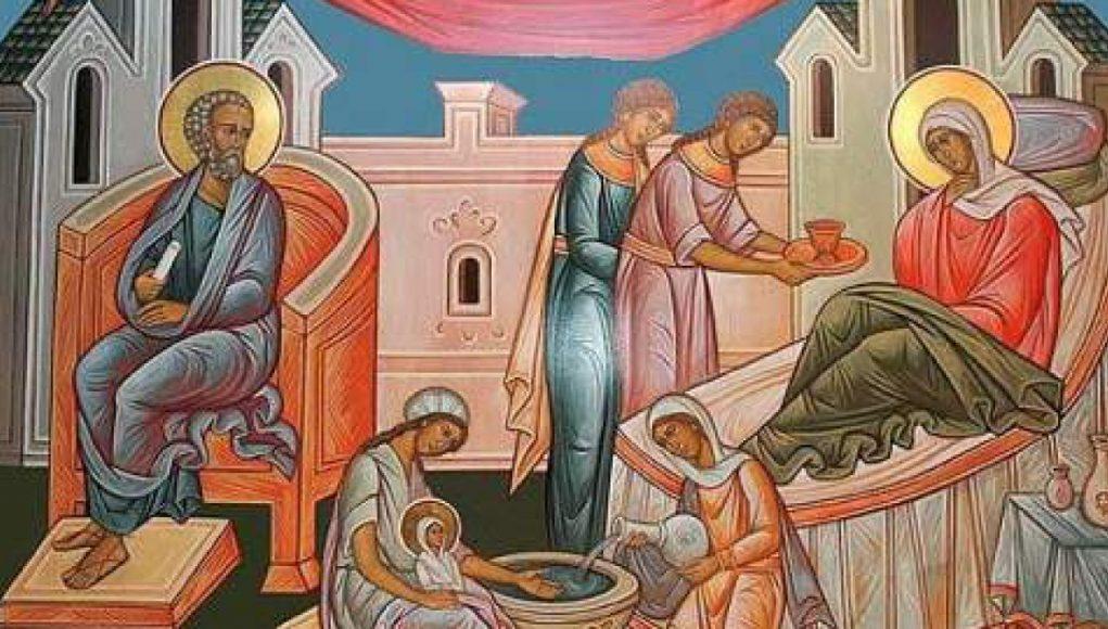 Λόγος στὴ Γέννηση τῆς Ὑπεραγίας Θεοτόκου τοῦ Ἁγίου Ἰωάννου τοῦ Δαμασκηνοῦ