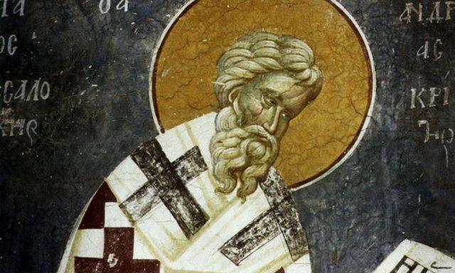 εἰς τήν Ὕψωσιν τοῦ Τιμίου καί Ζωοποιοῦ Σταυροῦ