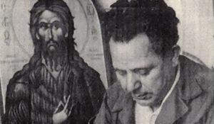 Ποτέ ο χριστιανός δεν μισήθηκε όσο σήμερα, ούτε επί Νέρωνα! (Φ. Κόντογλου)