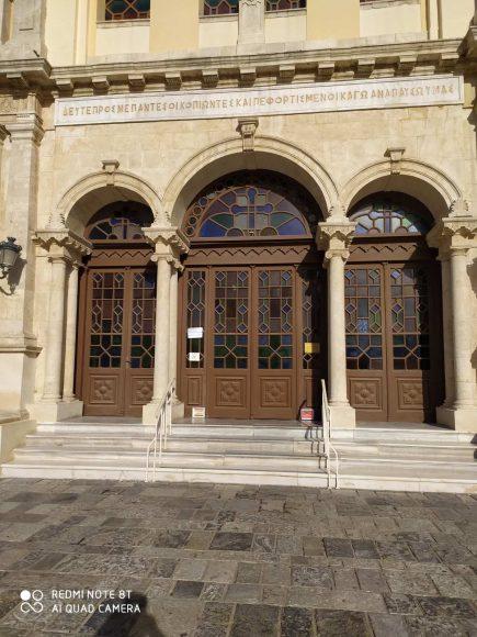 Ο Μητροπολιτικός Ναός Αγίου Μηνά (Ηράκλειο Κρήτης) κλειστός λόγω ...απολύμανσης!