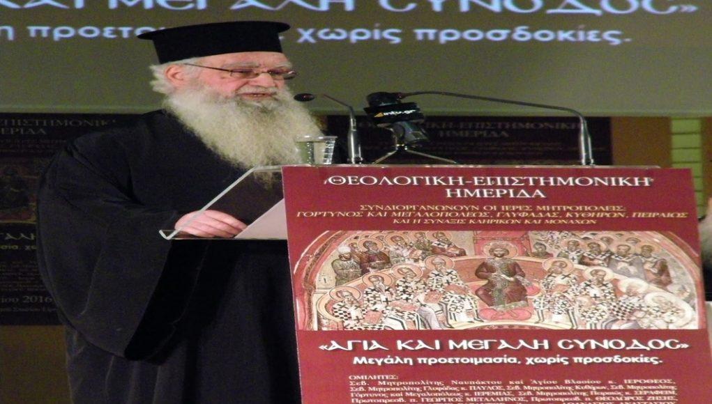 Ο άγιος Δημήτριος σώζει την Θεσσαλονίκη