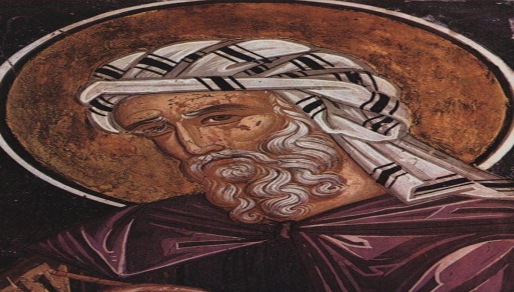 Περὶ ἐπισκόπων πονηρῶν