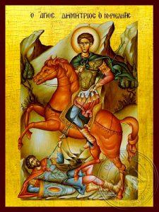 Ο άγιος Δημήτριος σώζει την Θεσσαλονίκη από λοίμωξη χειρότερη του Κορωνοϊού! (Π. Θεόδωρος Ζήσης)