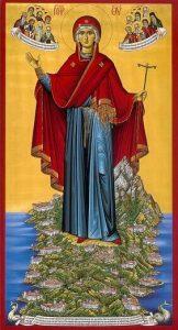 Ανοικτή επιστολή, προς την Ιερά Κοινότητα Αγίου Όρους (03/10/2020) - Μοναχός Γαβριήλ ,Γέρων Ἱεροῦ Κουτλουμουσιανοῦ Κελλίου Ὁσίου Χριστοδούλου τῆς Πάτμου