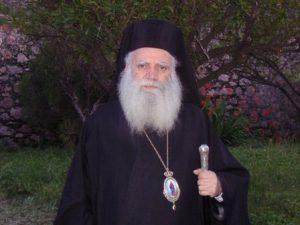 Κυθήρων Σεραφείμ