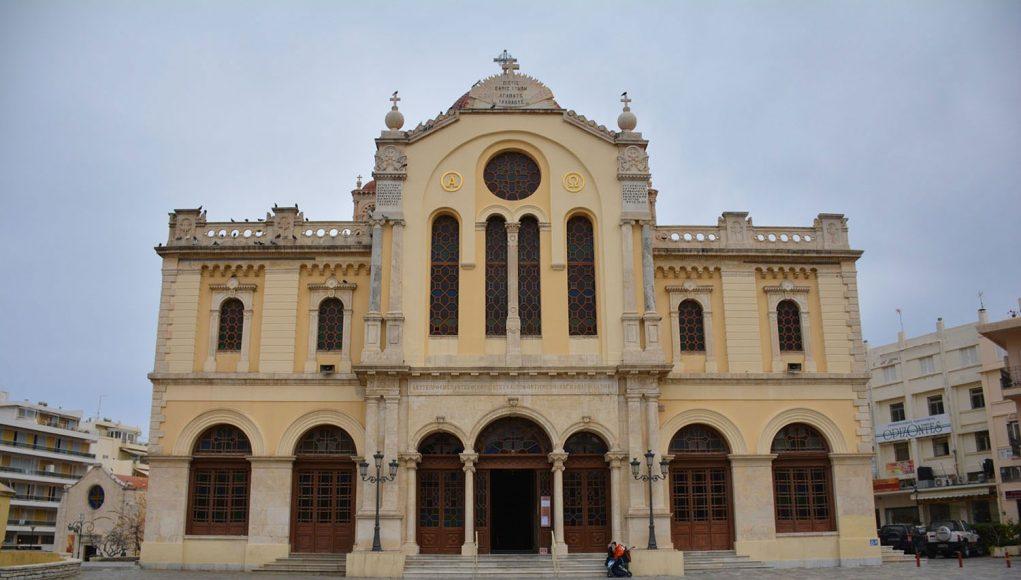 Μητροπολιτικός Ναός Αγίου Μηνά