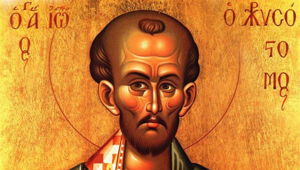 Αγίου Νικόδημου του Αγιορείτου