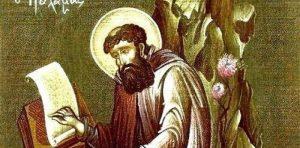 Άγιος Γρηγόριος ο Παλαμάς - Επιλογές