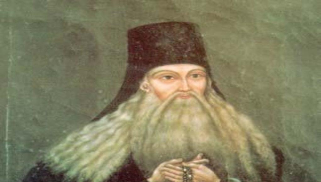 Παϊσίου Βελιτσκόφσκι