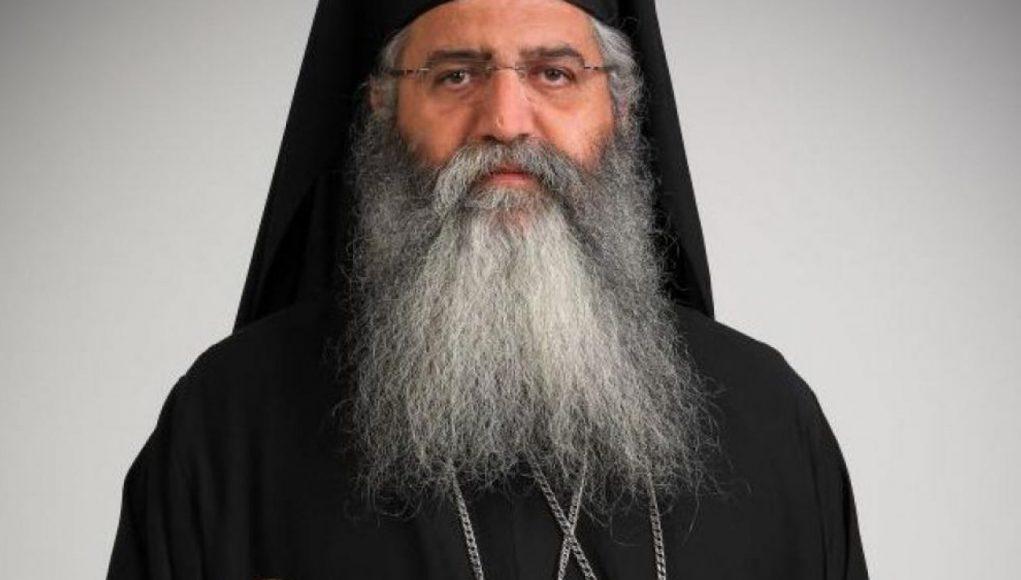 Αυτός είναι επίσκοπος