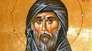 Ἡ Δευτέρα Παρουσία (Αγίου Ἐφραίμ του Σύρου)