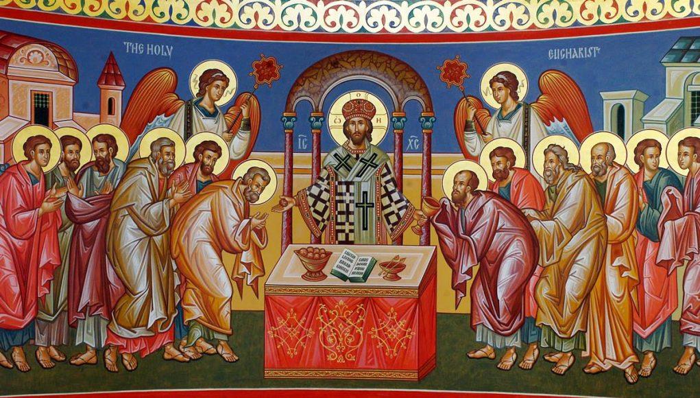 Αγίων του Χριστού Προπατόρων