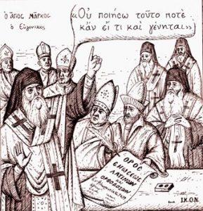Άγιος Μάρκος ο Ευγενικός. Ο Άτλας της Ορθοδοξίας. (19/01)
