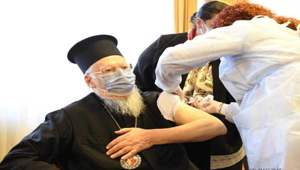 Εμβολιάστηκε ο Πατριάρχης