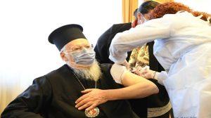 Λείπει ο Μάρτης από την Σαρακοστή; Εμβολιάστηκε ο Πατριάρχης Κων/πόλεως, Βαρθολομαίος.