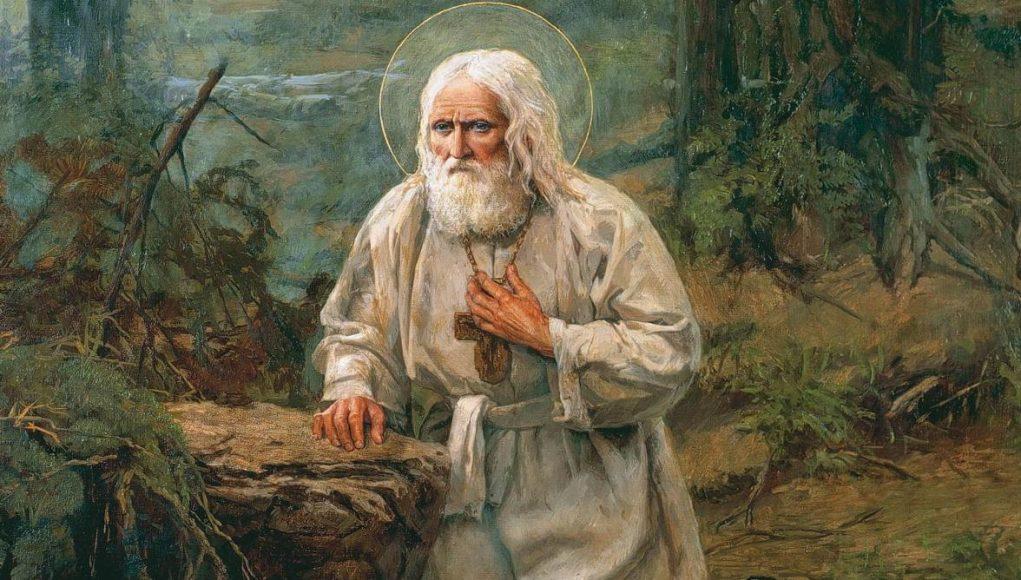 Όσιος Σεραφείμ του Σάρωφ