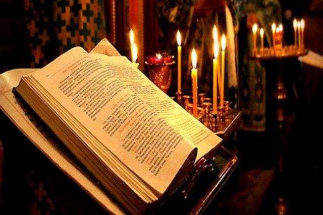 Αφιέρωμα στο άγιο Τριώδιο