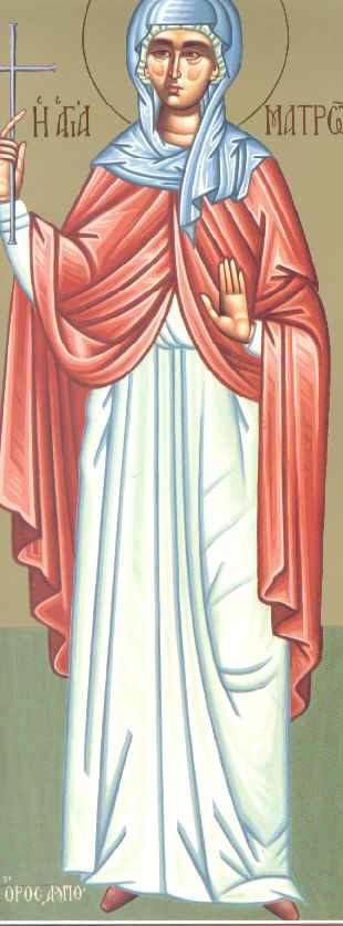 Αγία Μάρτυς Ματρώνα της Θεσσαλονίκης