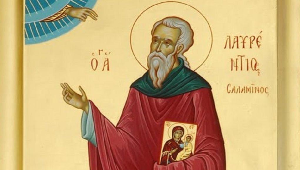 Άγιος Λαυρέντιος ο Μεγαρεύς