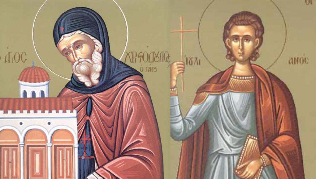 Άγιος Μάρτυς Ιουλιανός