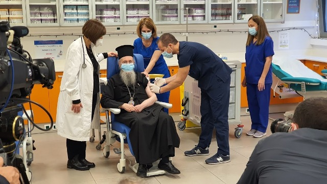 Ενημέρωση – Διαμαρτυρία (εμβόλια covid -19) - Ομάδα Ορθόδοξων Χριστιανών Επιστημόνων