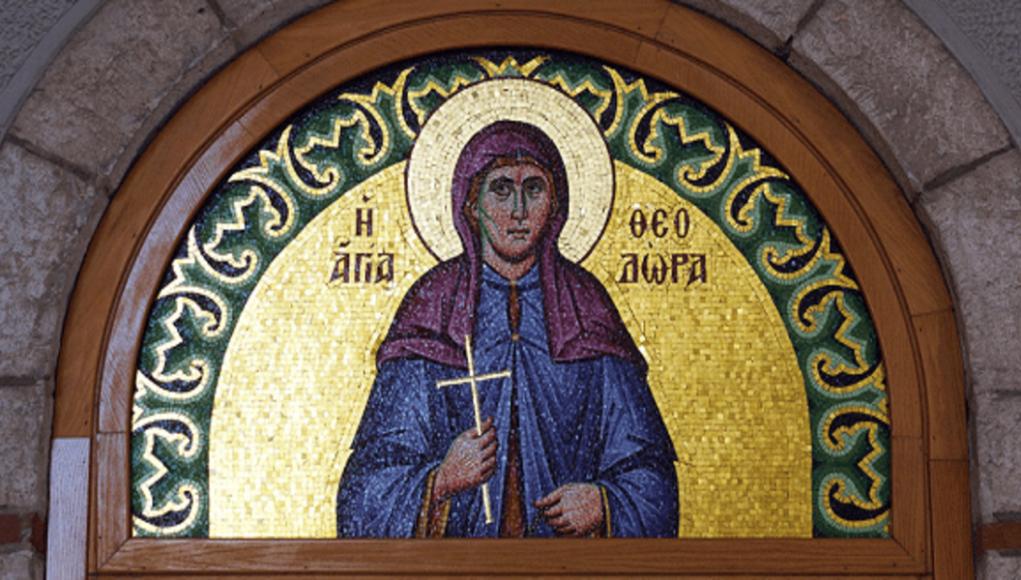 Αγία Θεοδώρα Θεσσαλονίκης