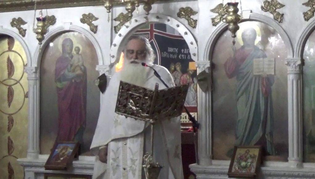 Στὸν παπα Δημήτρη