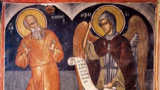 Άγιος Παχώμιος ο Μέγας